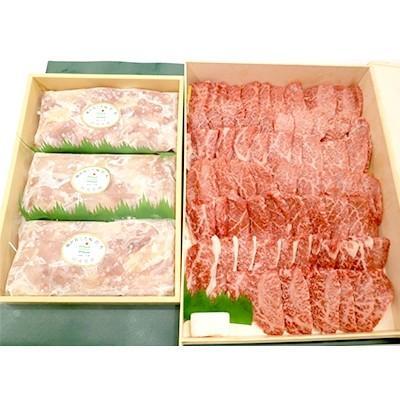 三好市 ふるさと納税 阿波尾鶏モモ肉カット·和一牛焼肉用3部位の詰合せ(計1900g)