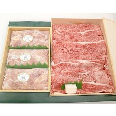三好市 ふるさと納税 阿波尾鶏モモ肉カット·和一牛スライスバラ他の詰合せ(計1900g)