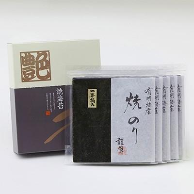鹿島市 ふるさと納税 【有明海産】焼き海苔《艶》300枚
