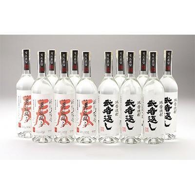 人吉市 ふるさと納税 武者返し&寿福絹子(常圧) 寿福酒造12本セット