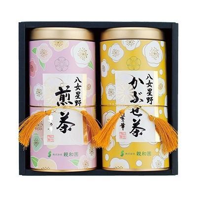 飯塚市 ふるさと納税 八女星野茶 星乃秋桜(煎茶100g×1・ 冠(かぶせ)茶100g×1)