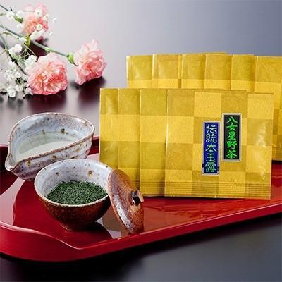 飯塚市 ふるさと納税 八女星野茶 星乃しずく茶 伝統本玉露しずく茶4g×10