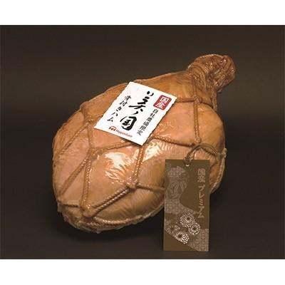 旭川市 ふるさと納税 日本ハム 美ノ国 骨付きハム約3.4kg