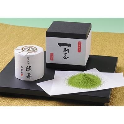 西尾市 ふるさと納税 極上抹茶「緑寿」 A028