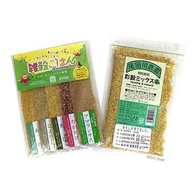 軽米町 ふるさと納税 【お米に混ぜて炊くだけ】雑穀お試しセット