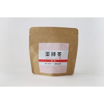 いなべ市 ふるさと納税 薬膳茶(薔薇・柚子・シナモン)