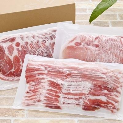 ふるさと納税 南九州市 「かごしま黒豚さつま」しゃぶしゃぶ用3種食べ比べ900gセット y-sf 04