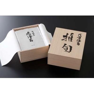 佐賀市 ふるさと納税 【期間限定】佐賀海苔一番摘み【推旬】100枚入り