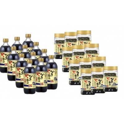 笠岡市 ふるさと納税 かき醤油600ml&かき醤油味付のり