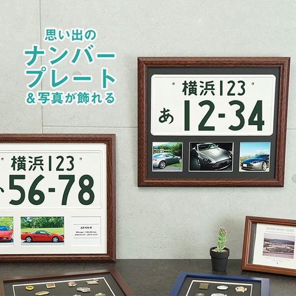 ナンバープレート額 黒マット・白マット 万丈 送料無料|y-sharaku