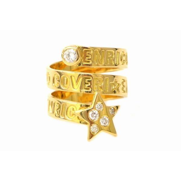 割引 本物 指輪 ENRICO COVERI エンリココベリ 本物 スター モチーフ ダイヤモンド 幅広 750 レディース YG K18 イエローゴールド リング 指輪 11号 レディース 女性, サイズオーダーカーテン リュッカ:78bd795c --- airmodconsu.dominiotemporario.com