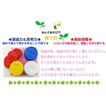 たのしい こむぎねんど セット 4個 4色 小麦粘土 道具 おもちゃ 知育 玩具 子供 y-silverback 03