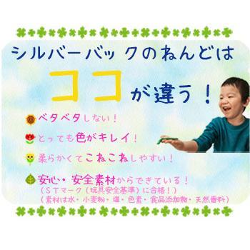 たのしい こむぎねんど セット 4個 4色 小麦粘土 道具 おもちゃ 知育 玩具 子供 y-silverback 04