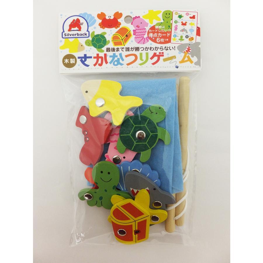 さかなつりゲーム 魚釣り おもちゃ マグネット 木製 知育玩具 3歳以上|y-silverback|03