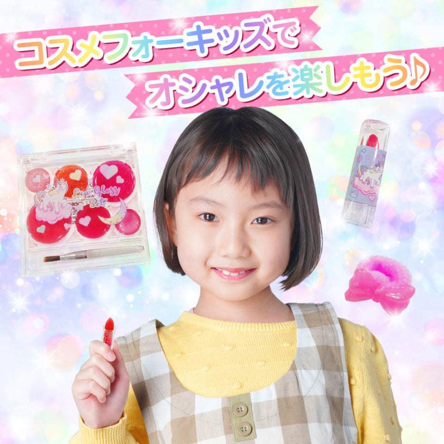コスメフォーキッズ リップ スイートセット 子供 キッズ コスメ メイク セット 化粧 アクセサリー 女の子 おもちゃ|y-silverback|05