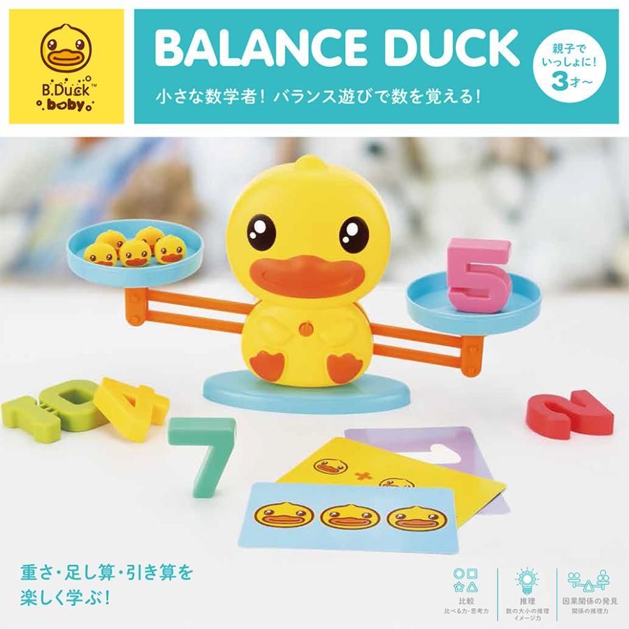 B-DUCK バランスダック すうじ さんすう 数字 算数 おもちゃ 知育 玩具 子供 男の子 女の子 3歳以上|y-silverback|02