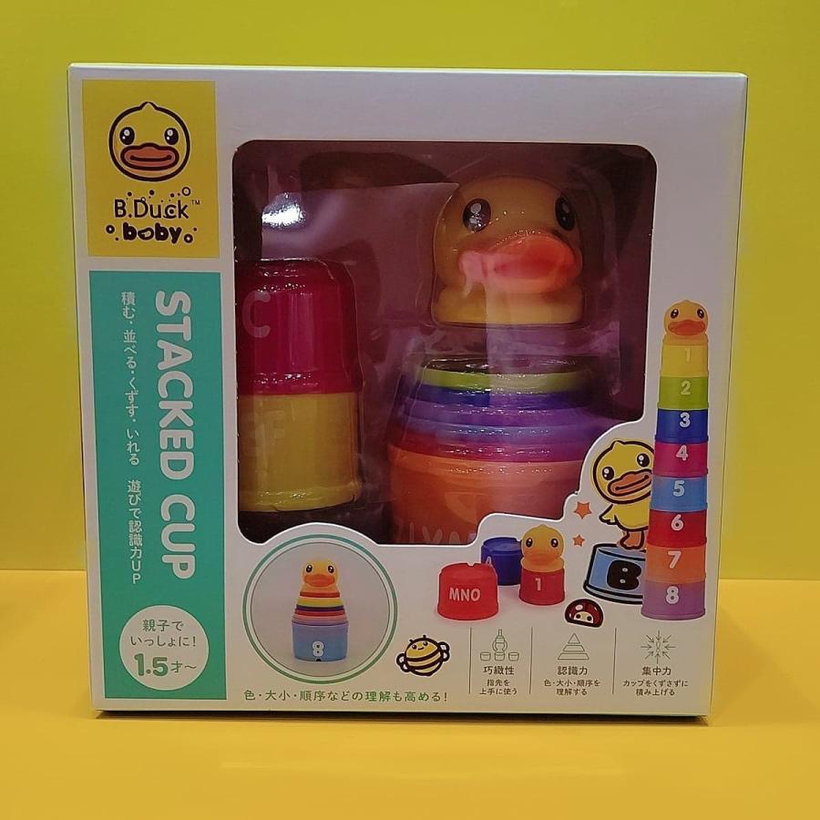 B-DUCK スタッキングカップ すうじ さんすう 数字 算数 おもちゃ 知育 玩具 子供 男の子 女の子 1歳以上|y-silverback|03