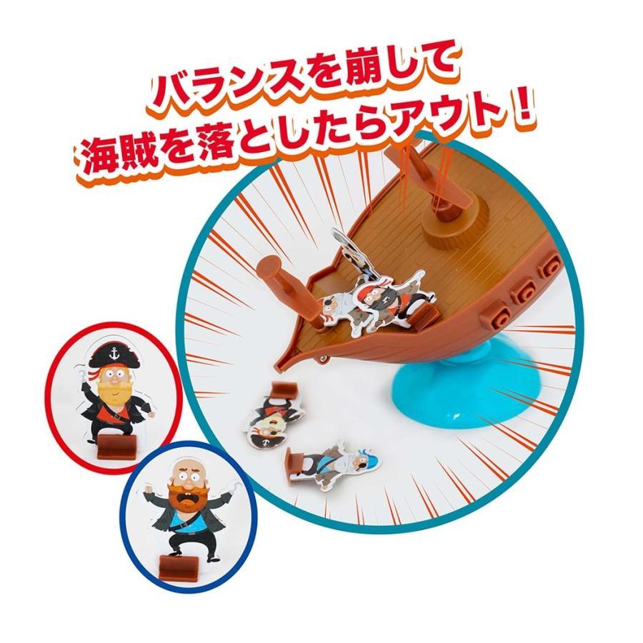 ちょいゲーム ゆらゆら海賊船 おもちゃ 知育玩具 6歳以上 子供 男の子 女の子 y-silverback 03