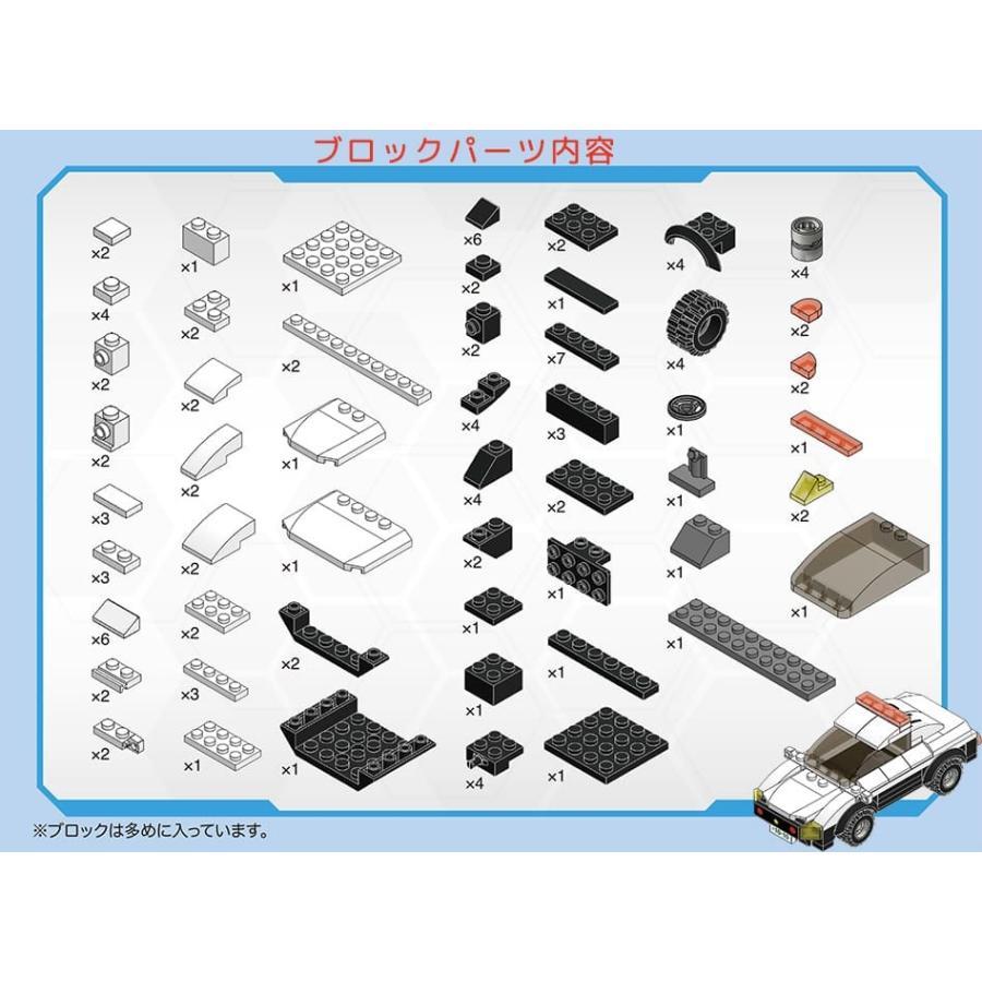 ブロックでつくる!パトロールカー 117パーツ 知育玩具 ブロック おもちゃ 知育 玩具 子供 未就学 幼児 男の子 女の子 6歳以上|y-silverback|05