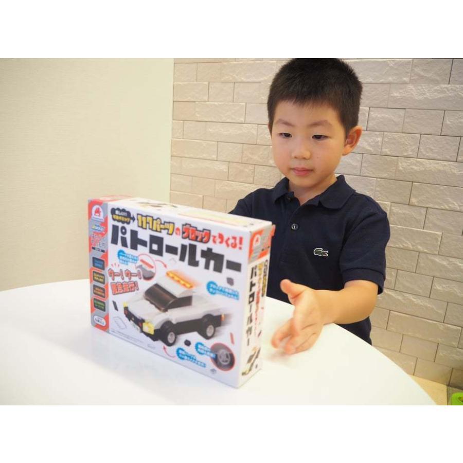 ブロックでつくる!パトロールカー 117パーツ 知育玩具 ブロック おもちゃ 知育 玩具 子供 未就学 幼児 男の子 女の子 6歳以上|y-silverback|06