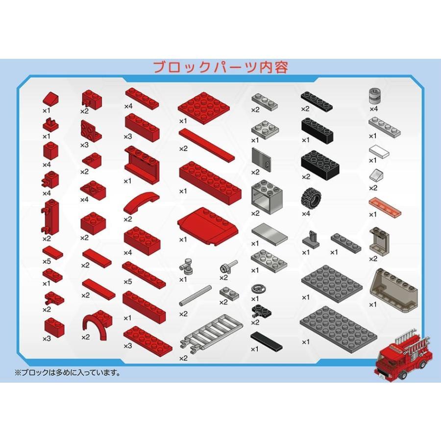 ブロックでつくる!消防車 117パーツ 知育玩具 ブロック おもちゃ 知育 玩具 子供 未就学 幼児 男の子 女の子 6歳以上|y-silverback|06