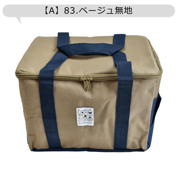 保冷 保温 スクエアバッグ エコバッグ バッグ 保冷 保温 アルミ エコバッグ バッグ 大きめ 折りたためる レディース 保冷エコ 無地 メール便送料無料 y-sir 02
