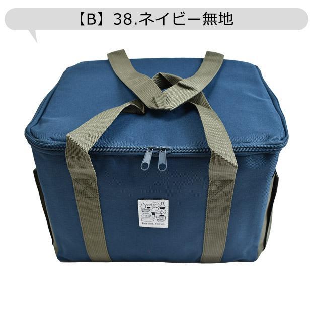 保冷 保温 スクエアバッグ エコバッグ バッグ 保冷 保温 アルミ エコバッグ バッグ 大きめ 折りたためる レディース 保冷エコ 無地 メール便送料無料 y-sir 03