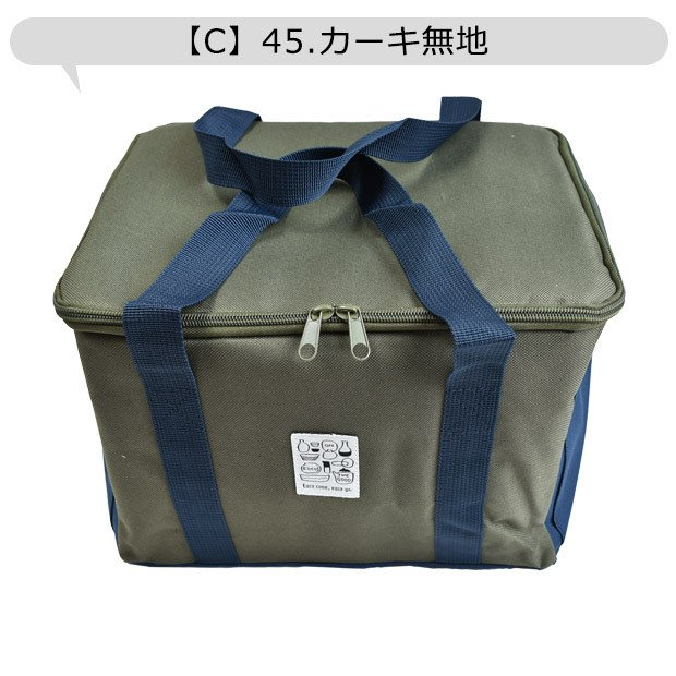保冷 保温 スクエアバッグ エコバッグ バッグ 保冷 保温 アルミ エコバッグ バッグ 大きめ 折りたためる レディース 保冷エコ 無地 メール便送料無料 y-sir 04