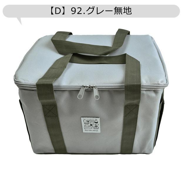 保冷 保温 スクエアバッグ エコバッグ バッグ 保冷 保温 アルミ エコバッグ バッグ 大きめ 折りたためる レディース 保冷エコ 無地 メール便送料無料 y-sir 05