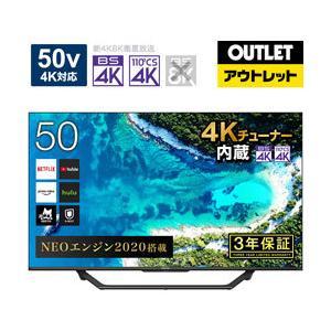 ハイセンス 液晶テレビ U7Fシリーズ 50U7F 50V型 BS 半額 お届け日時指定不可 振込不可 無料サンプルOK CS 外装不良品 4Kチューナー内蔵