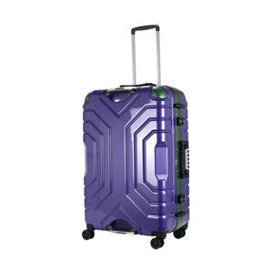 エスケープ スーツケースハードフレーム B5225T-67HPU/GR パープル [83L]