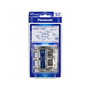 Panasonic(パナソニック) 4K8K衛星放送対応屋内用全端子電流通過5分配器(10·3224MHz) WCS5395P