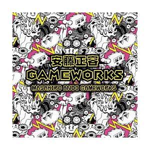ソニーミュージックマーケティング 安藤正容GAMEWORKS 人気ブランド多数対象 CD 海外