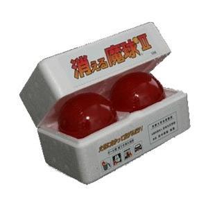 第一通商 投てき型消火剤 消える魔球 MQ-2 2個入 クリアランスsale!期間限定! 迅速な対応で商品をお届け致します