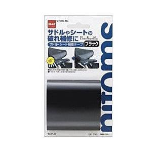 ニトムズ サドル 日本 激安通販ショッピング シート補修テープ M5281 ブラック