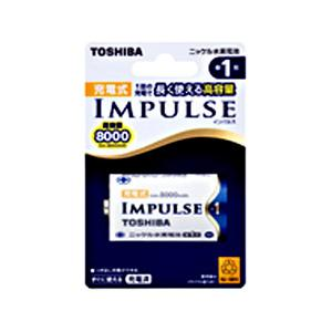 TOSHIBA 東芝 単1形 即出荷 ニッケル水素充電池 売却 1本入り IMPULSE TNH-1A
