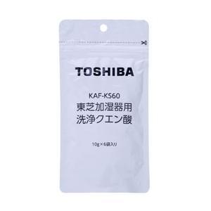 TOSHIBA 東芝 東芝加湿器用洗浄クエン酸 KAF-KS60-W 在庫一掃売り切りセール 予約販売品 ホワイト