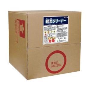 ツボイ 麺釜クリーナー 20L <JPY0702>