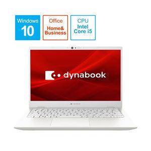 dynabook(ダイナブック) ノートパソコン dynabook G6 パールホワイト P1G6PPBW [13.3型 /intel Core i5 /SSD:256GB /メモリ:8GB /2020年12月モデル]