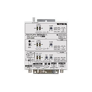 DX Antenna CS/BS-IF·UHF·FMブースター CUF45MS