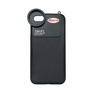 KOWA 未使用品 評価 スマートフォン用フォトアダプター TSN-IP7