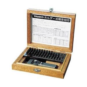 トラスコ中山 ホルダー式精密刻印 1.5mm SHK15