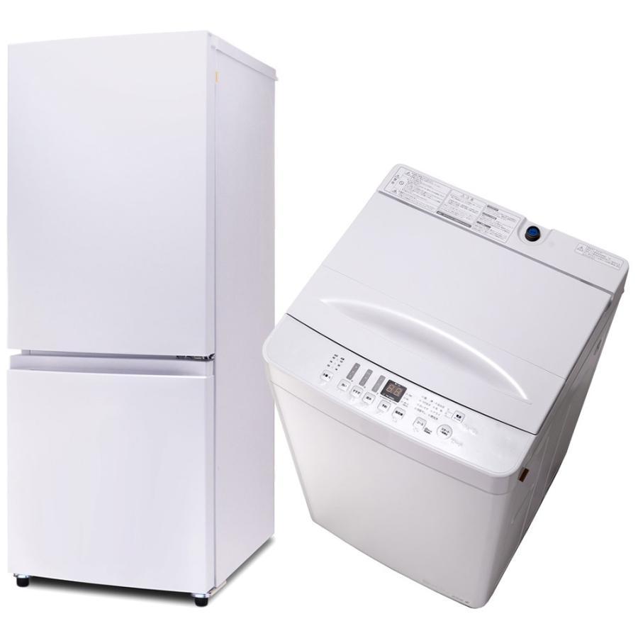 ソフマップ 【新生活応援】選べるアマダナセットW2点 ※洗濯機設置券別売
