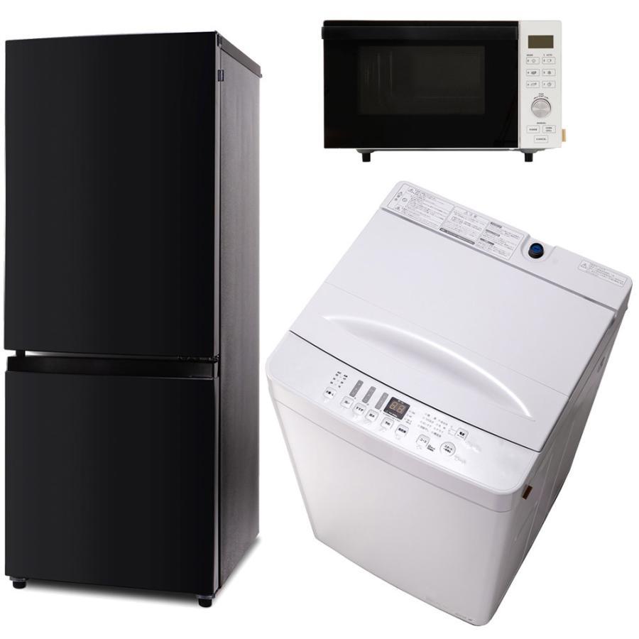 ソフマップ 【新生活応援】選べるアマダナセットB3点(単機能レンジ) ※洗濯機設置券別売