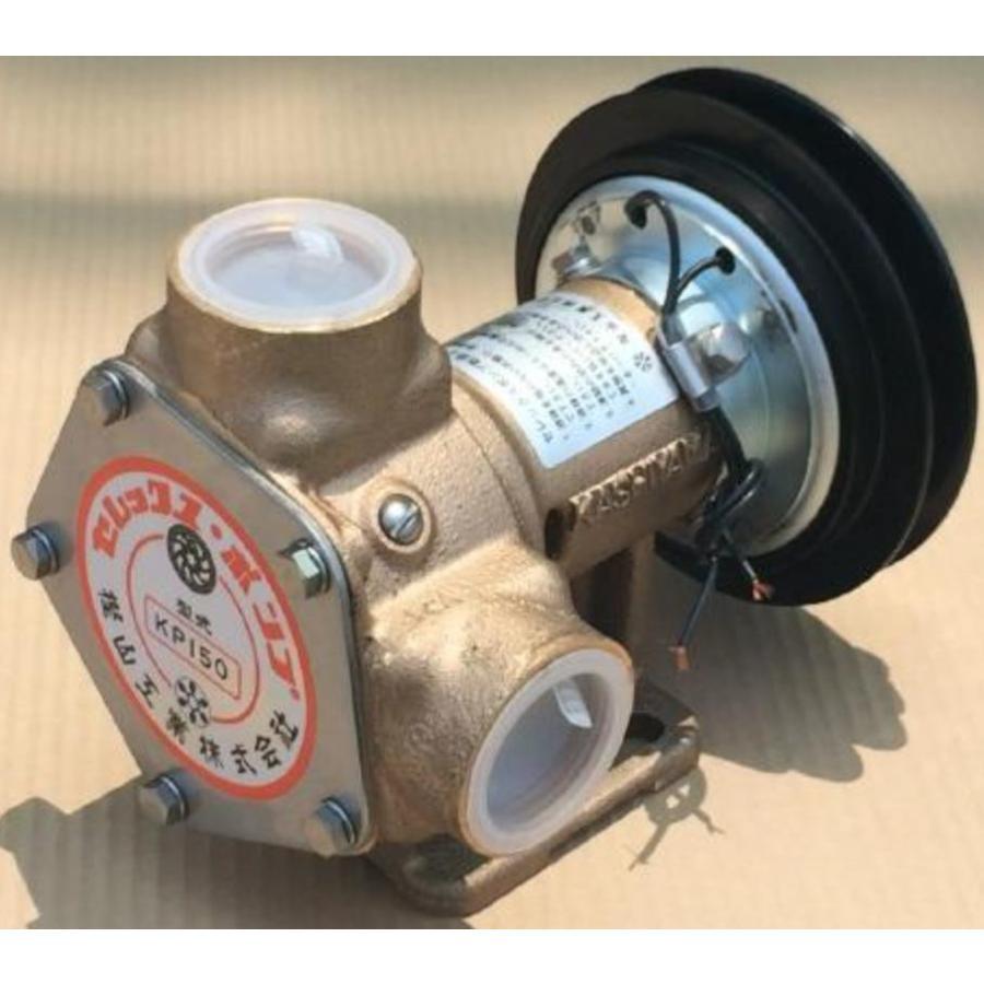 KP-150-BCH 電磁クラッチ付 24V ポンプ KP150 バッテリー カシヤマ 樫山工業 セレックスポンプ 口径32mm 海水 汚水 送料無料
