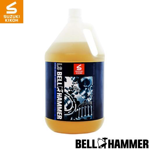 LSベルハンマー 原液4L