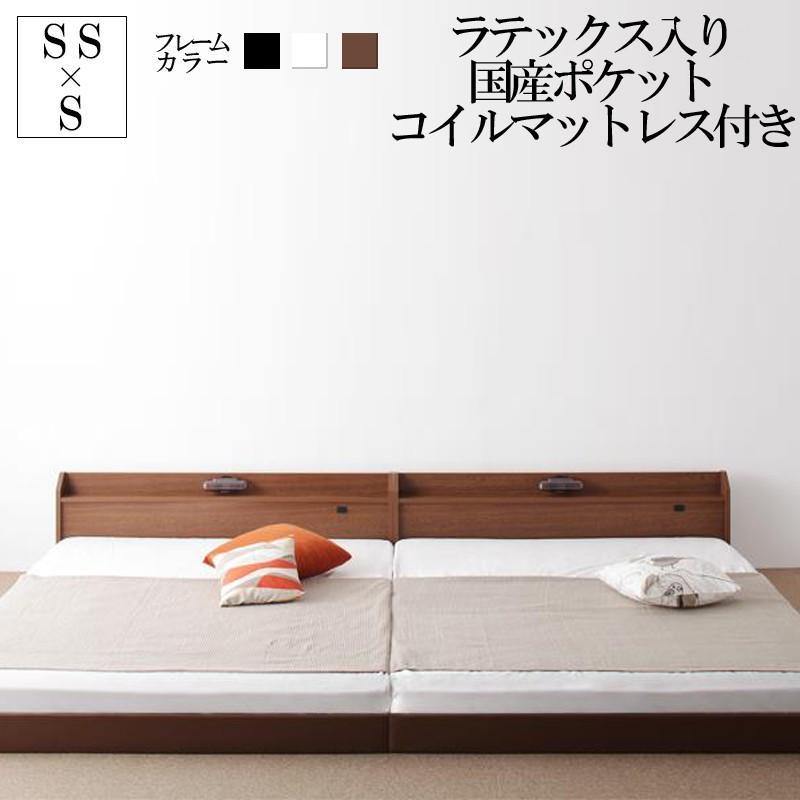 親子で寝られる棚・照明付き連結ベッド JointJoy ジョイント・ジョイ 天然ラテックス入り国産ポケットコイルマットレス付き ワイドK190
