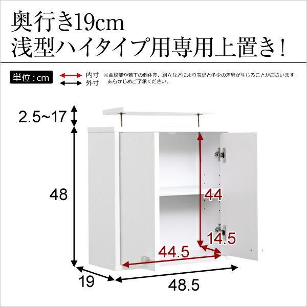 コレクションラック コレクションボード コレクションケース|y-syo-ei|02