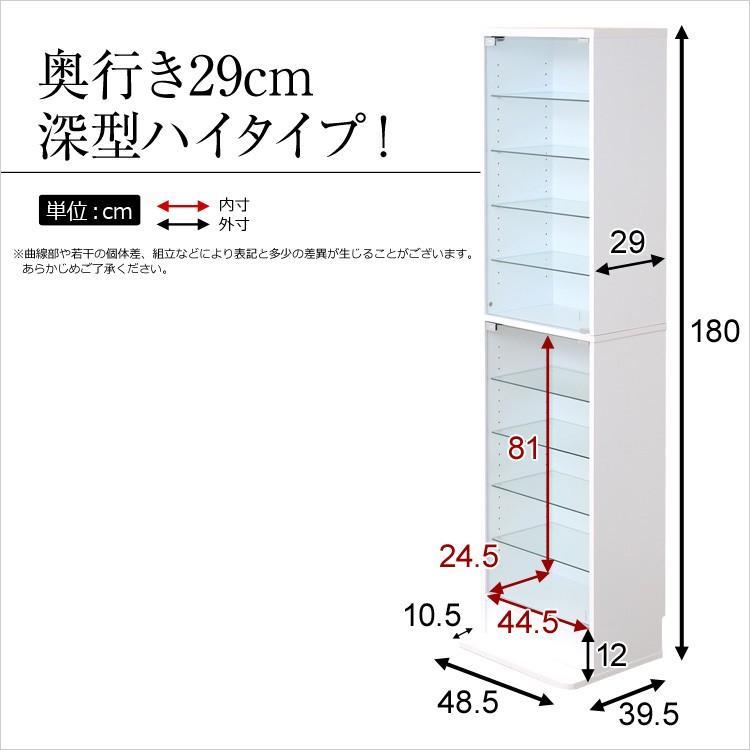 コレクションラック -Luke-ルーク 深型ハイタイプ 飾り棚 見せる収納 本棚 かっこいい ガラス 白 茶色 y-syo-ei 02