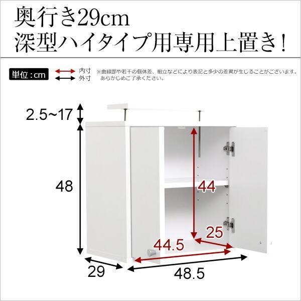 コレクションラック -Luke-ルーク 深型ハイタイプ 専用上置き|y-syo-ei|02